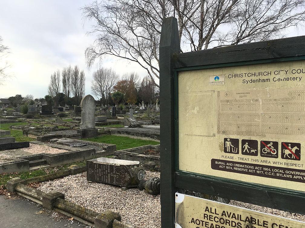 Simeon Street entrance to Sydenham Cemetery, Christchurch, NZ